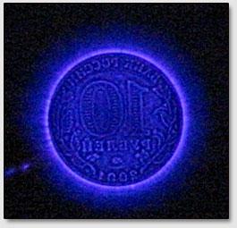 Фото 12. Снимок кирлиан-свечения монеты, сделанный с помощью цифрового фотоаппарата.