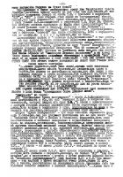 Kl_page_11