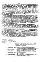 Kl_page_15