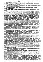 Kl_page_4